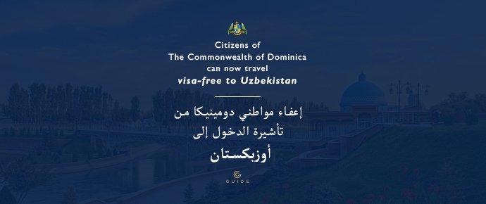 إعفاء مواطني دومينيكا من تأشيرة الدخول إلى أوزبكستان