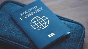 جواز السفر الثاني: كيفية الحصول على جنسية مزدوجة