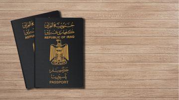 جواز سفر العراق وقائمة الدول التي يتيح دخولها بدون تأشيرة لعام 2021