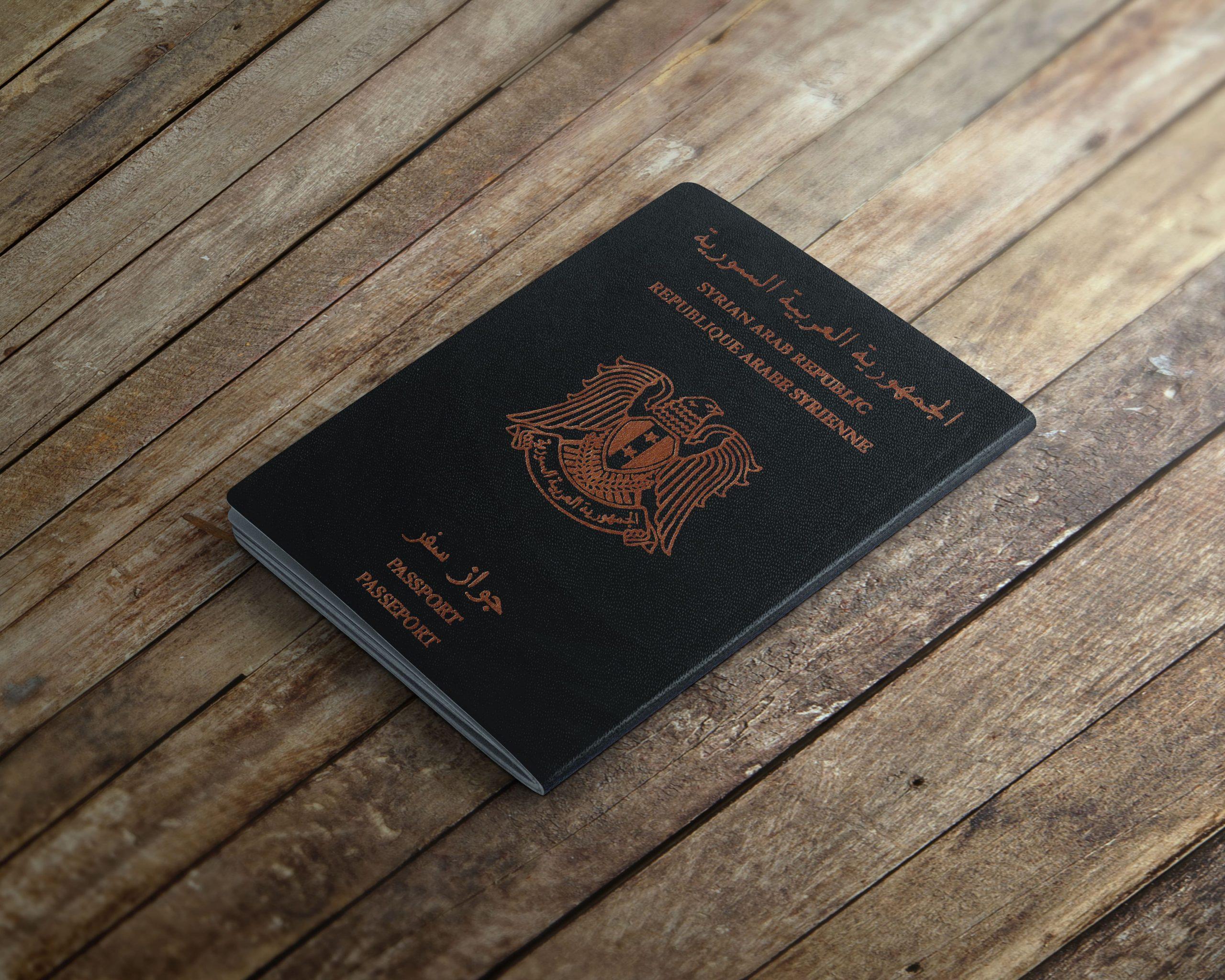 جواز سفر سوريا وقائمة الدول التي يتيح دخولها بدون تأشيرة لعام 2021
