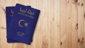 جواز سفر ليبيا وقائمة الدول التي يتيح دخولها بدون تأشيرة لعام 2021