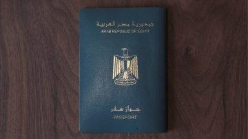 Egyptian Passport Visa Free Countries 2021