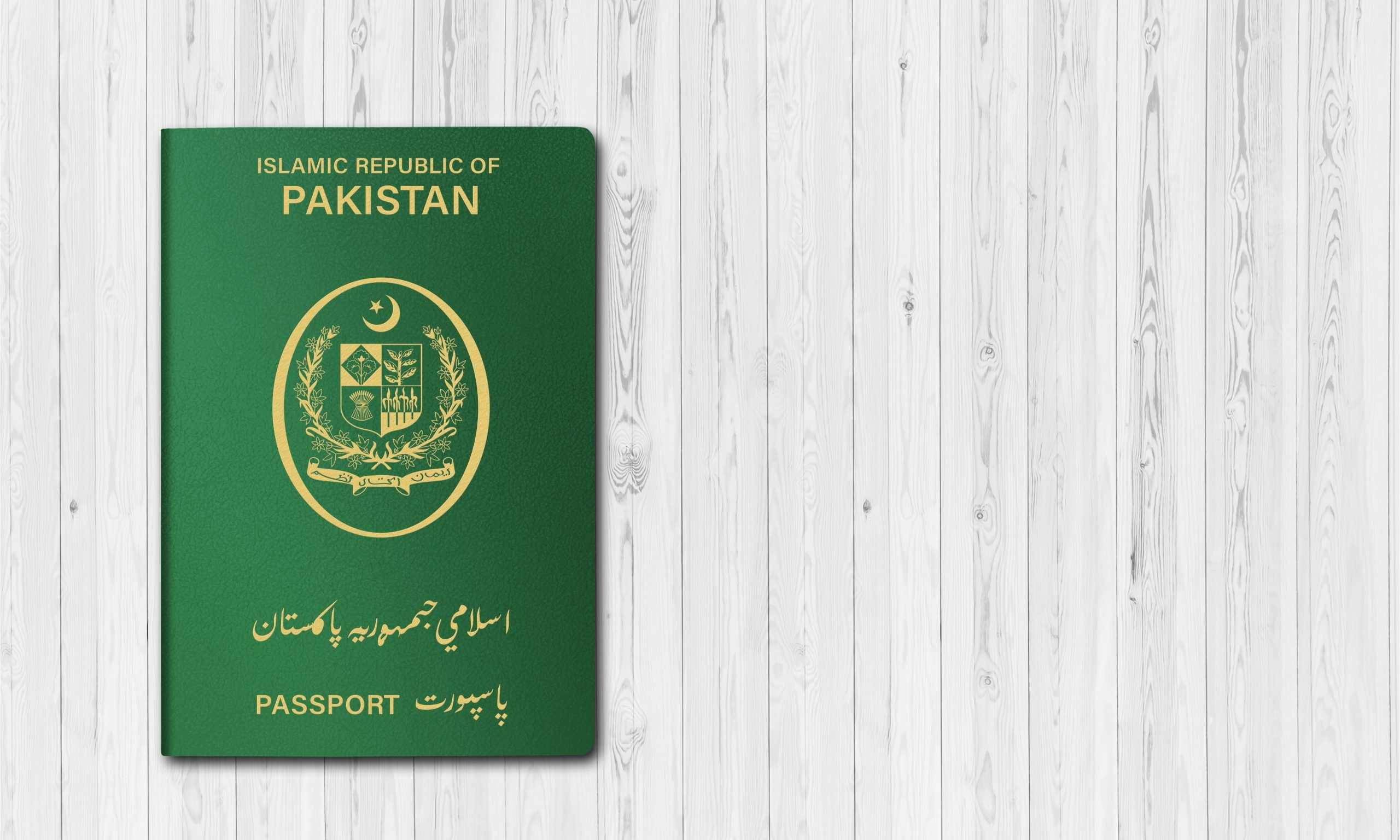 Pakistani Passport Visa Free Countries 2021