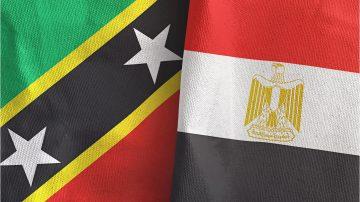 سانت كيتس ونيفيس ومصر تعلنان إقامة العلاقات الدبلوماسية بين البلدين